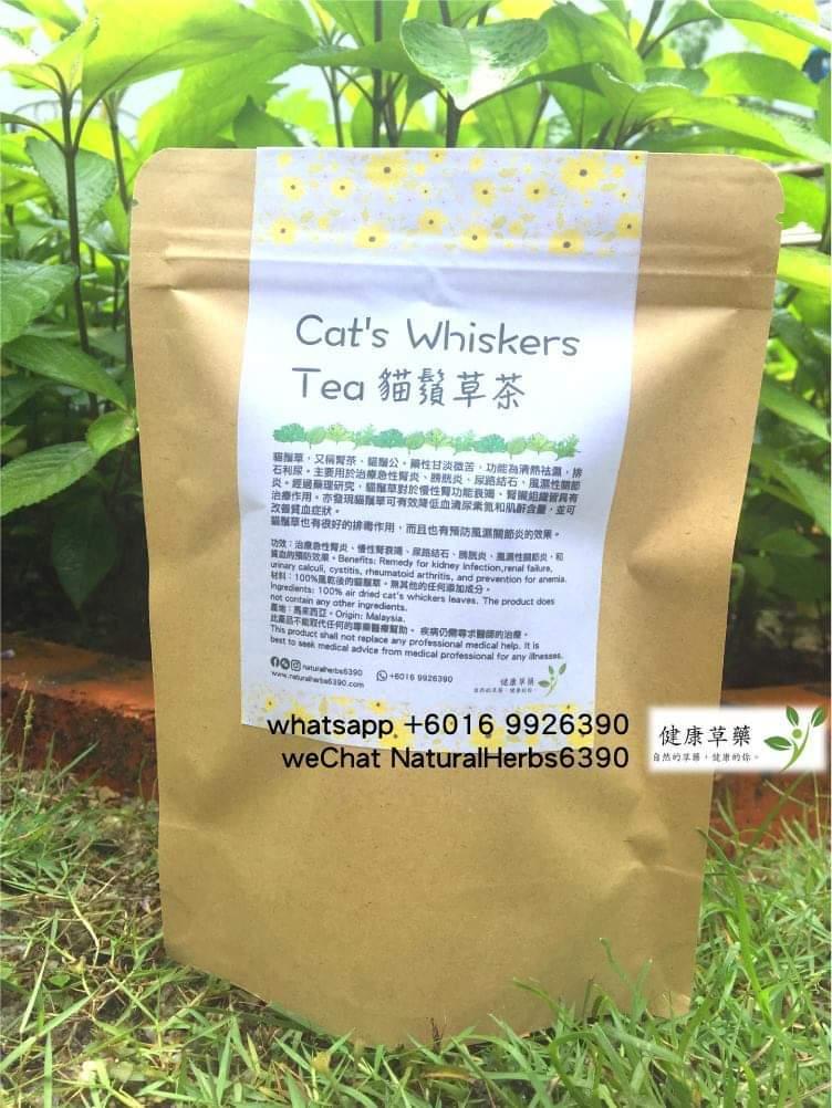 貓須草茶 Cat's Whiskers Tea