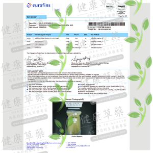 健康草藥-草藥粉-Eurofins實驗室檢測報告-益母草Page1