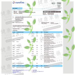 健康草藥-草藥粉-Eurofins實驗室檢測報告-貓鬚草Page1