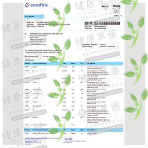 健康草藥-草藥粉-Eurofins實驗室檢測報告-魚腥草Page1
