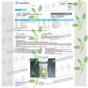 健康草藥-草藥粉-Eurofins實驗室檢測報告-魚腥草Page2