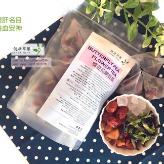 蝶豆花名目茶