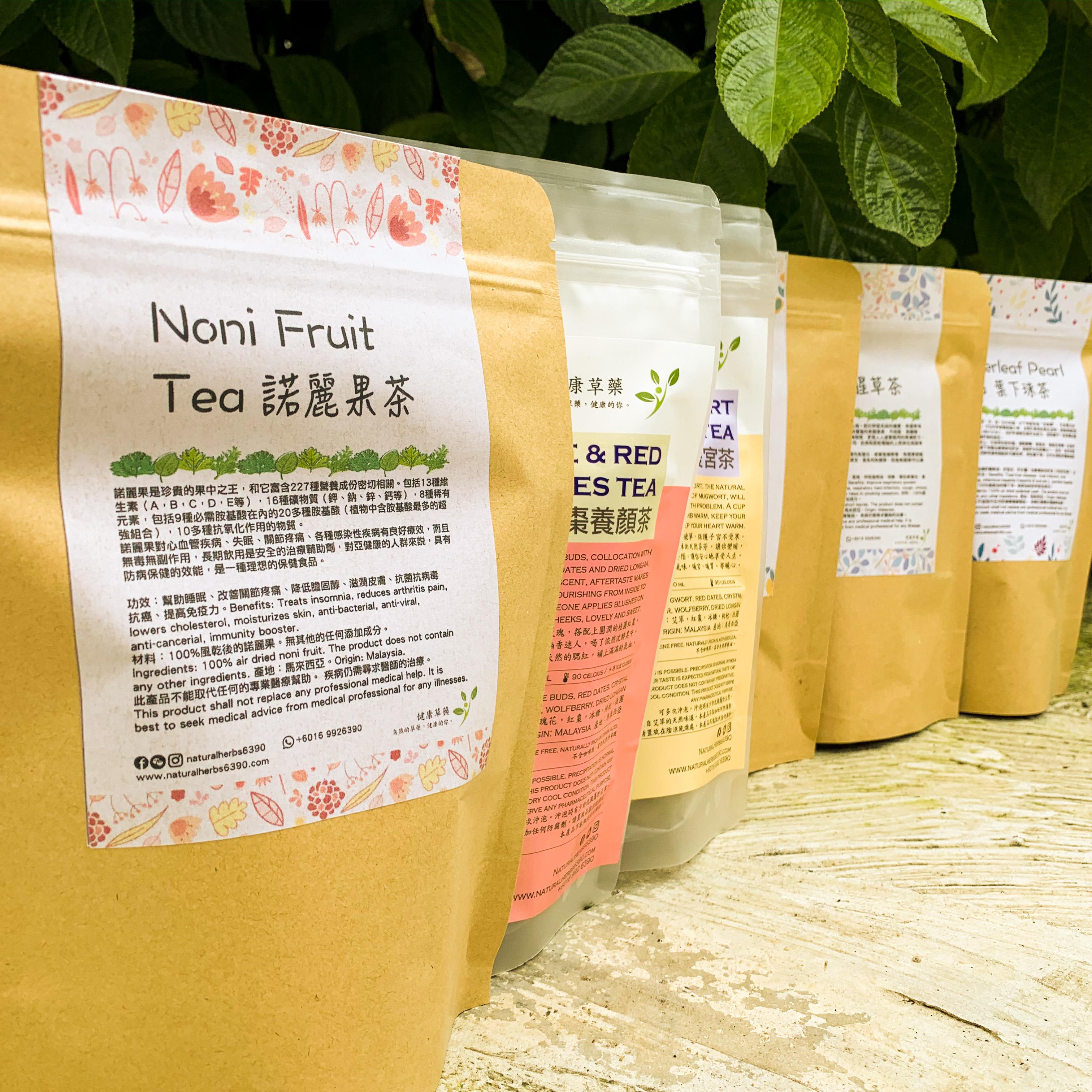 養生草藥茶 Herbal Tea