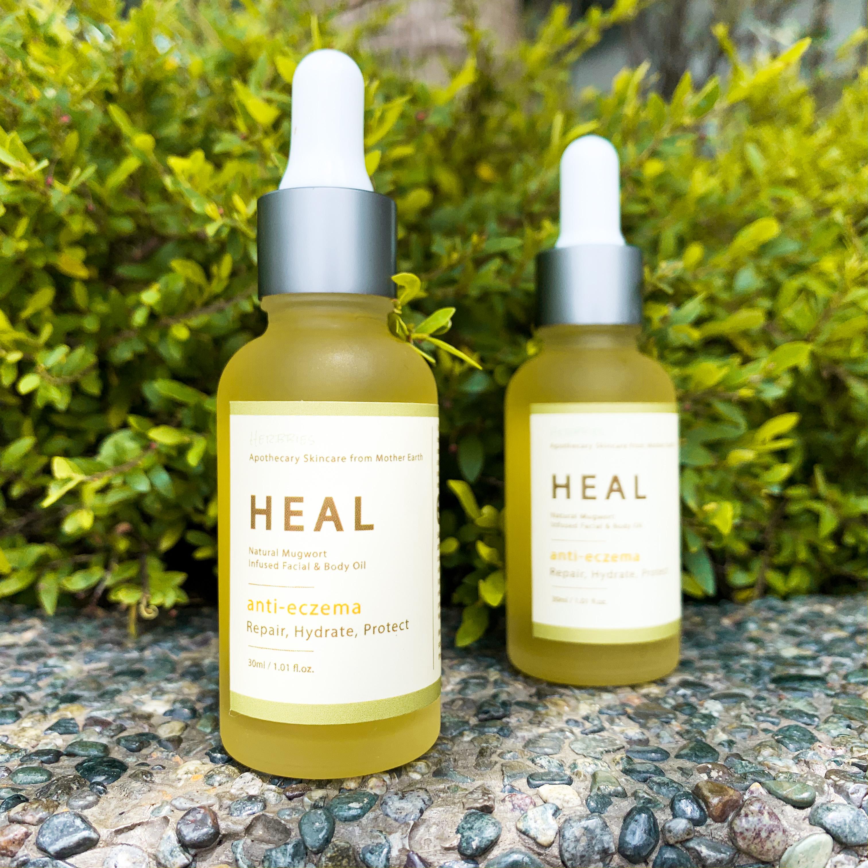HEAL艾草-牛皮癬護膚油